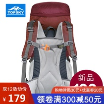 Topsky Excursion mountaineering bag double shoulder male and female walking tour