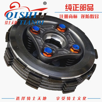 Common suitable CG125 / 150 small motorcycle clutch hub of the clutch assembly driven hub clutch plates authentic core