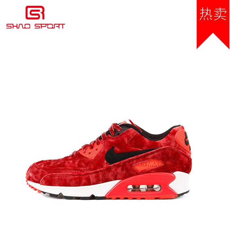 小邵v气垫汇气垫正品Nike耐克AirMax90726485-600专柜跑步鞋