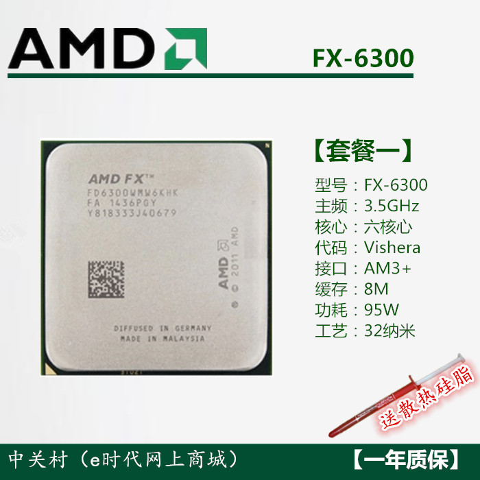 AMD FX 6350 FX 6300 CPU AM3 interface 6 core pile driver one year warranty