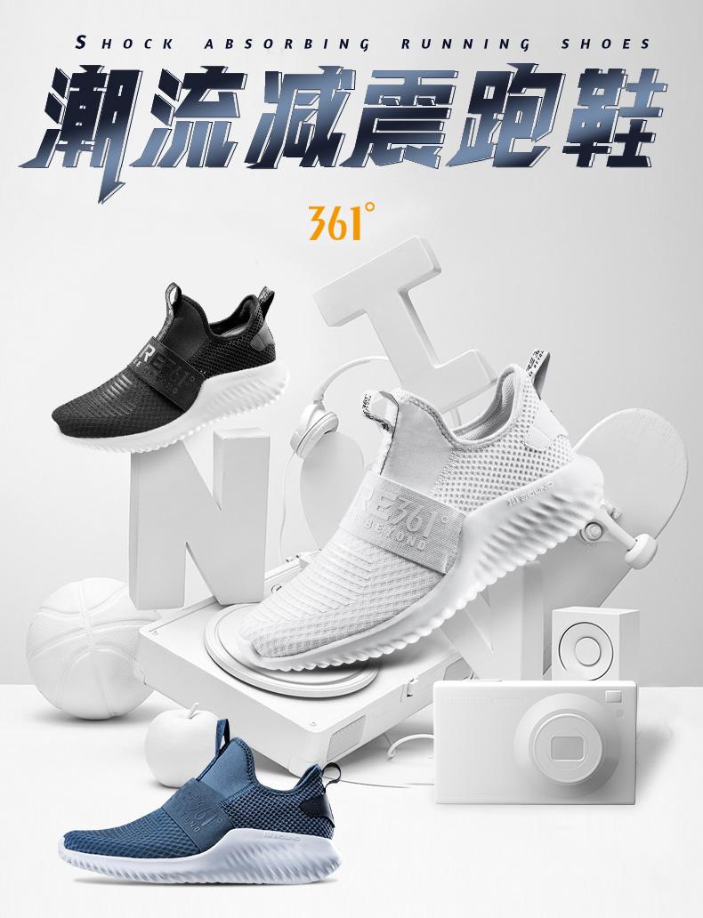 361度 网面轻便透气 男式休闲跑鞋 运动鞋 天猫优惠券折后¥99包邮(¥129-30)3色可选