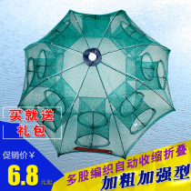 Fishing net fishing fish cage automatic folding cage mesh tool