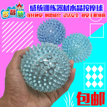 Thorn ball tactile ball crystal massage ball Sensory system Training ball Caesarean section baby