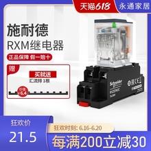 Футляр для аккумуляторных  батареек фото