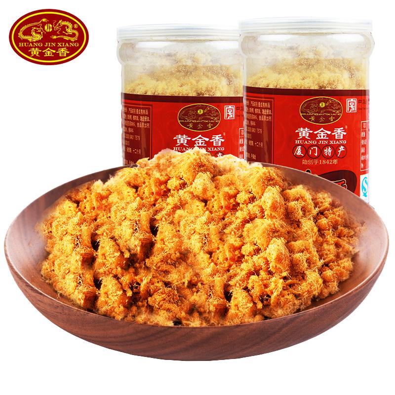 黄金香厦门特产香酥肉松200gX2罐儿童早餐配粥寿司烘焙猪肉类零食