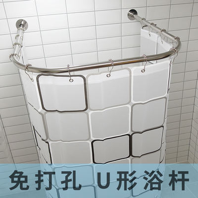 Punch Free U Shaped Shower Curtain Set Curved Rod Full