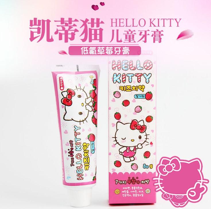 韩国进口HelloKitty凯蒂猫儿童牙膏(草莓味)2018款 KT卡通果味80g