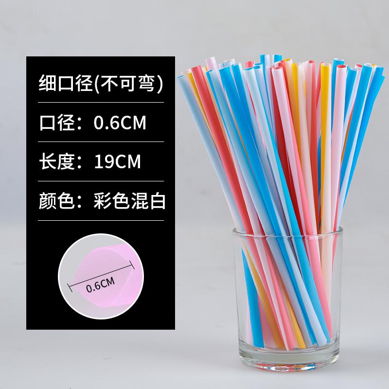 Высасыватель bi-color 95-100 19cm тонкий(1 пакет )