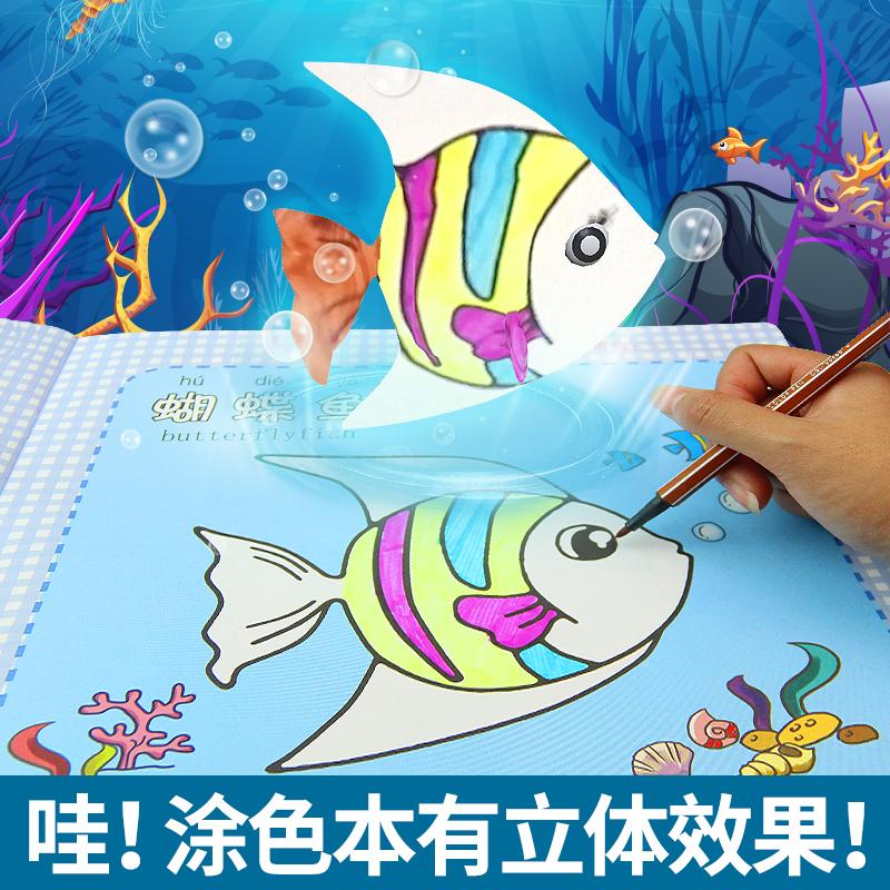儿童画画书涂色本宝宝涂色书AR涂涂乐4d儿童绘画图画本画画本