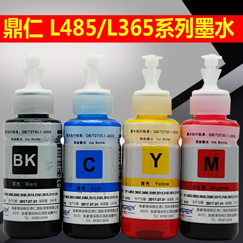 Áp dụng mực Epson 672 T672 674 L201 211 303 551 353 L58 565 với mực L360 L380 L351 L1300 L383 L565 L385