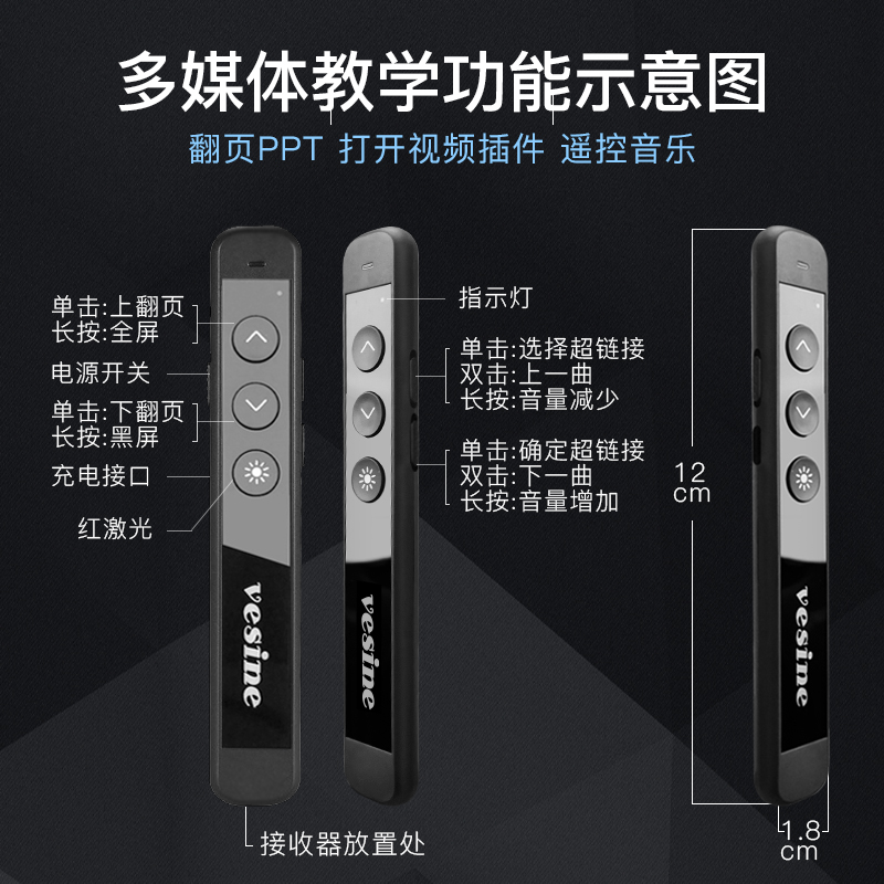 Wei Wei V8 slide flip pen ppt remote control pen charging multimedia  projection pager electronic pointer pen