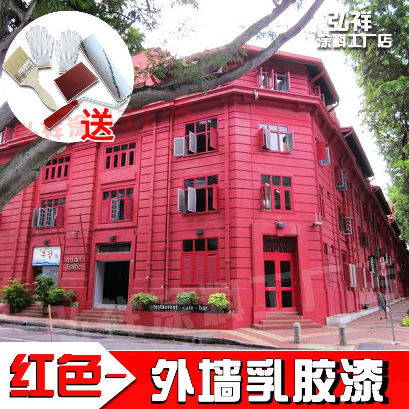Exterior Wall Paint Waterproof Coating Red Brick Wine Outdoor