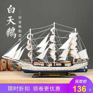 Wooden sailboat model decoration solid wood craft boat simulation living room decoration European style sailing teacher gift