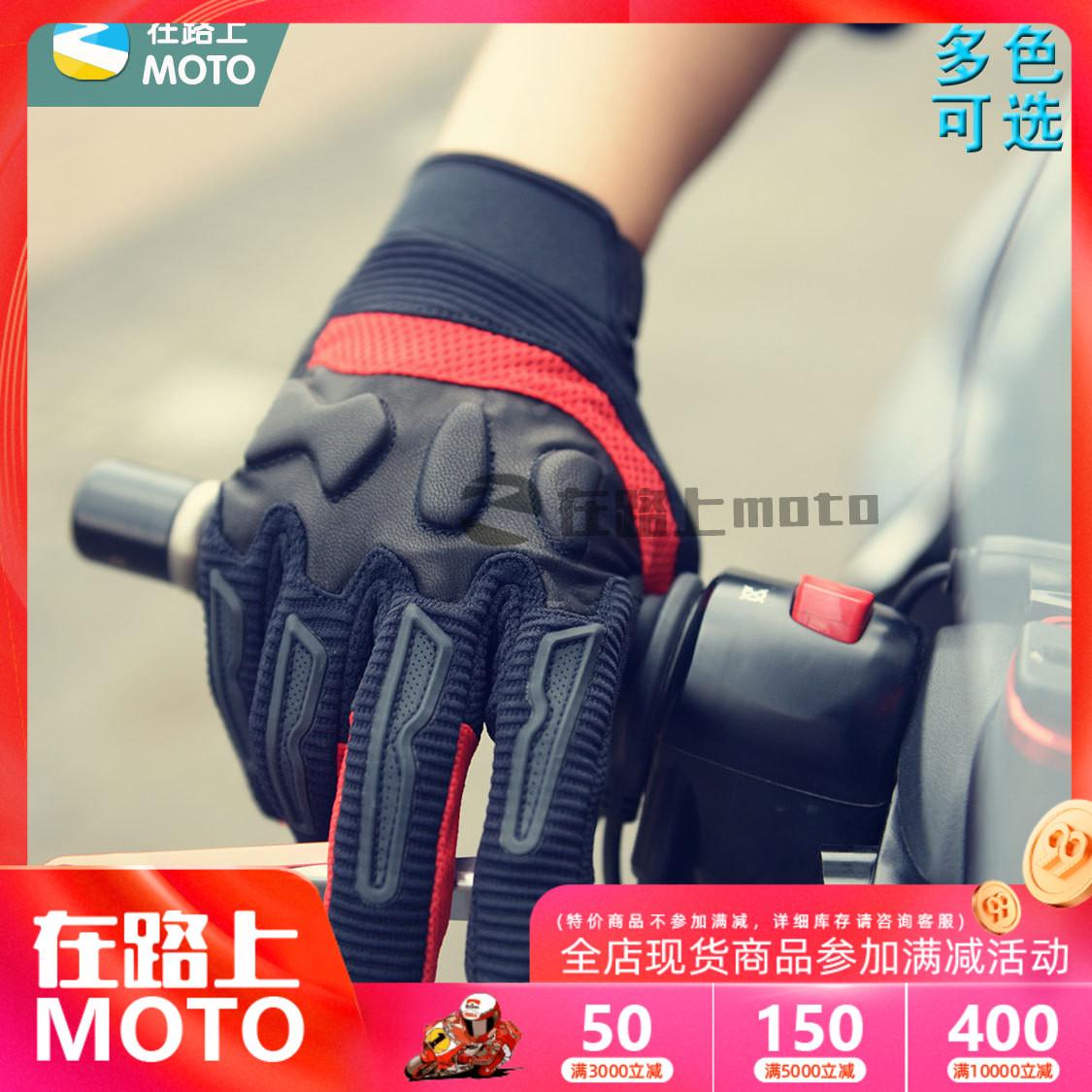 现货|丹尼斯dainese air frame摩托车夏季网眼透气骑行装备手套