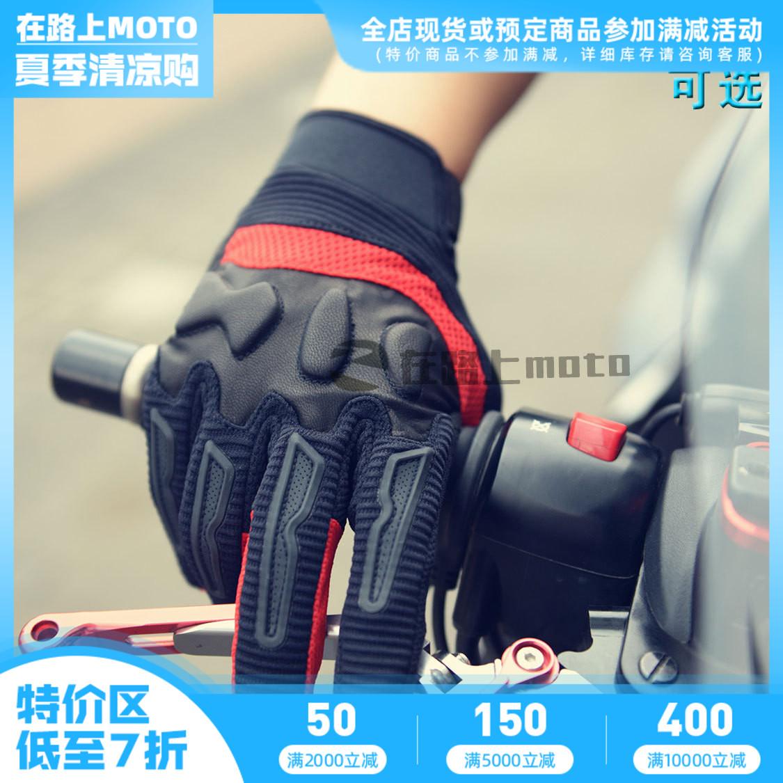 手套|丹尼斯daineseairframe摩托车夏季网眼透气骑行装备现货