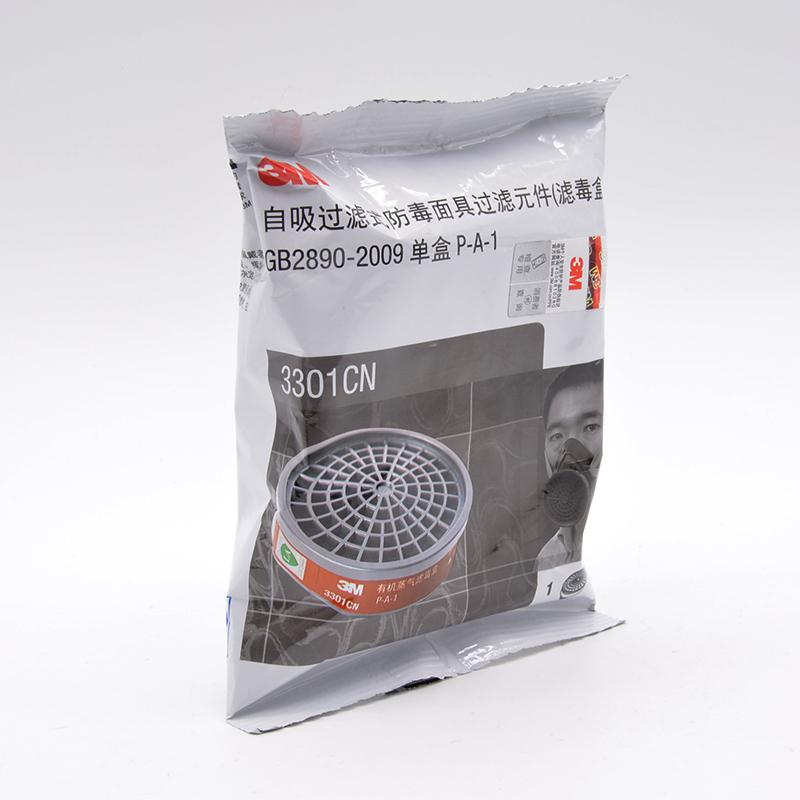 3m 3200 gas mask filter