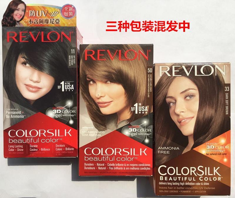 Usd 1221 The United States Of America Dew Concentrated Hair Dye