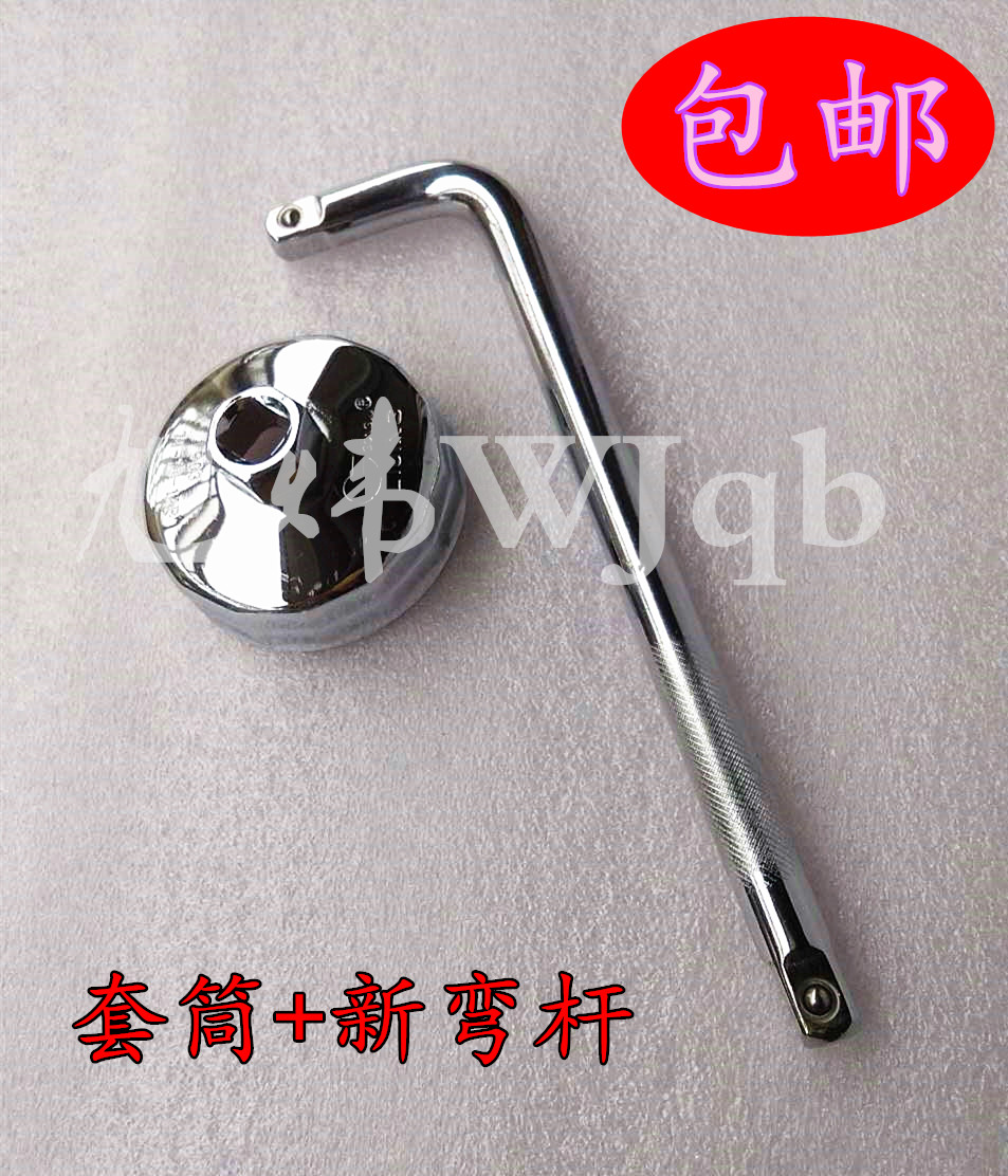 Applicable motorcycle GW DL250 GSXFS Bennett 400 steel oil filter wrench  sleeve replacement tool