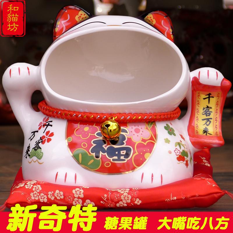 陶瓷糖果罐招财猫摆件 店铺收银台居家装饰 日系可爱办公桌面收纳