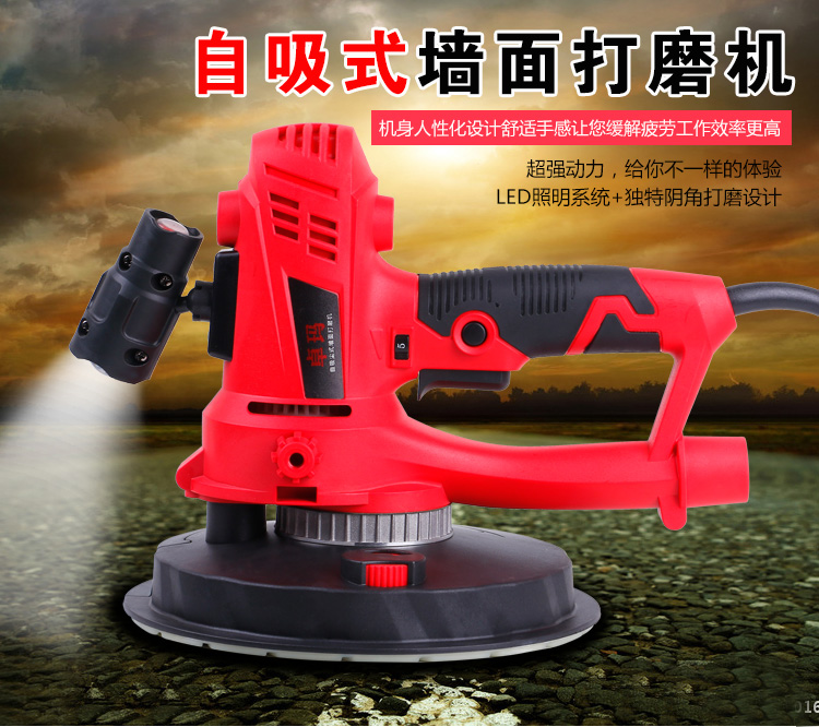Putty grinding machine clean wall with lights wall grinding machine wall  sandpaper machine sandpaper machine scraping white grinding machine