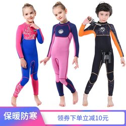 3mm thickened autumn and winter warm and cold children's wetsuit for boys and girls one-piece long-sleeved trousers professional training swimsuit