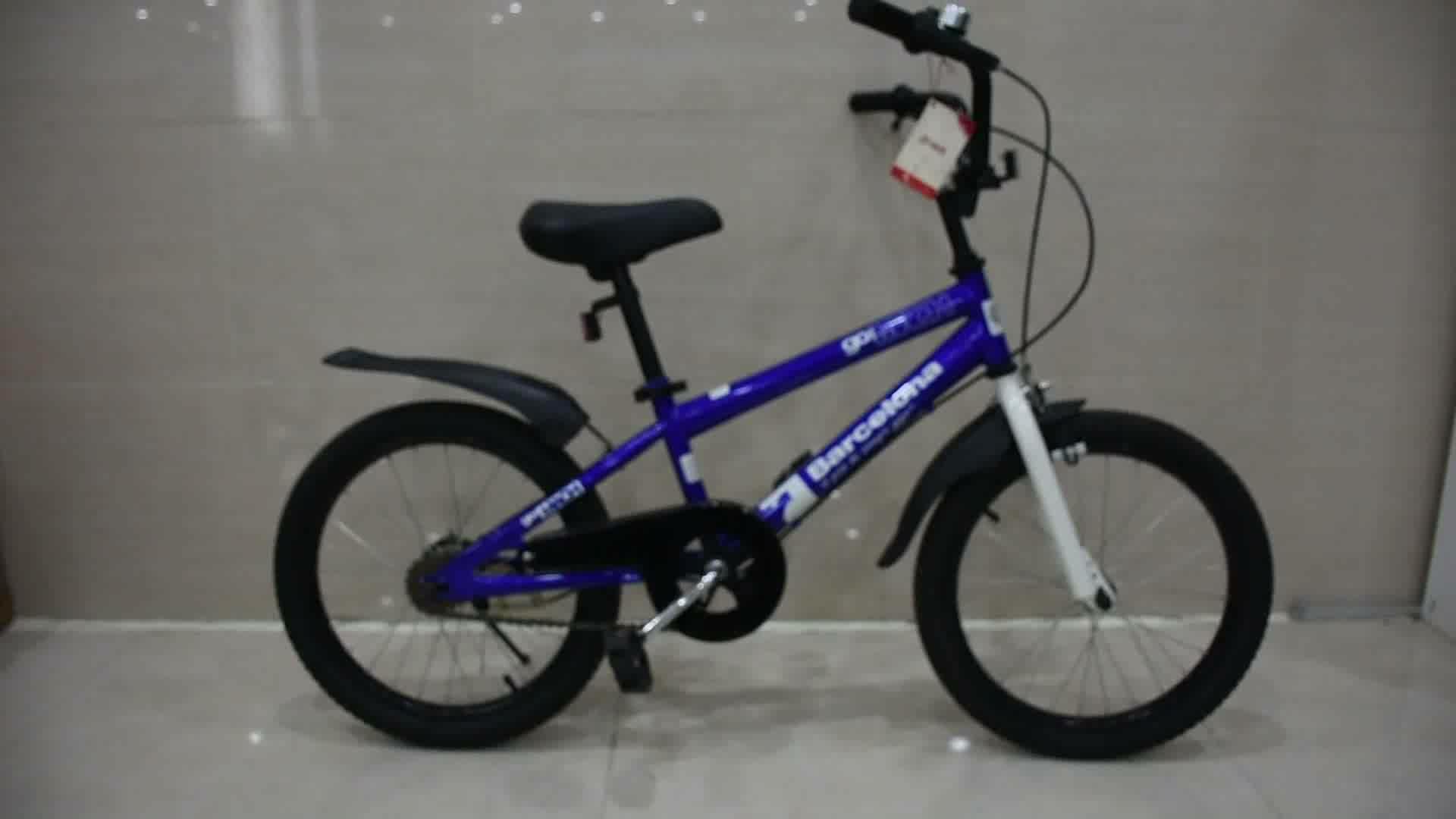 16 inch trẻ em xe đạp cho 12 năm tuổi trẻ em/ISO 8098 trẻ em xe đạp trẻ em xe đạp/samll xe đạp leo núi trẻ em trên đường dây bán