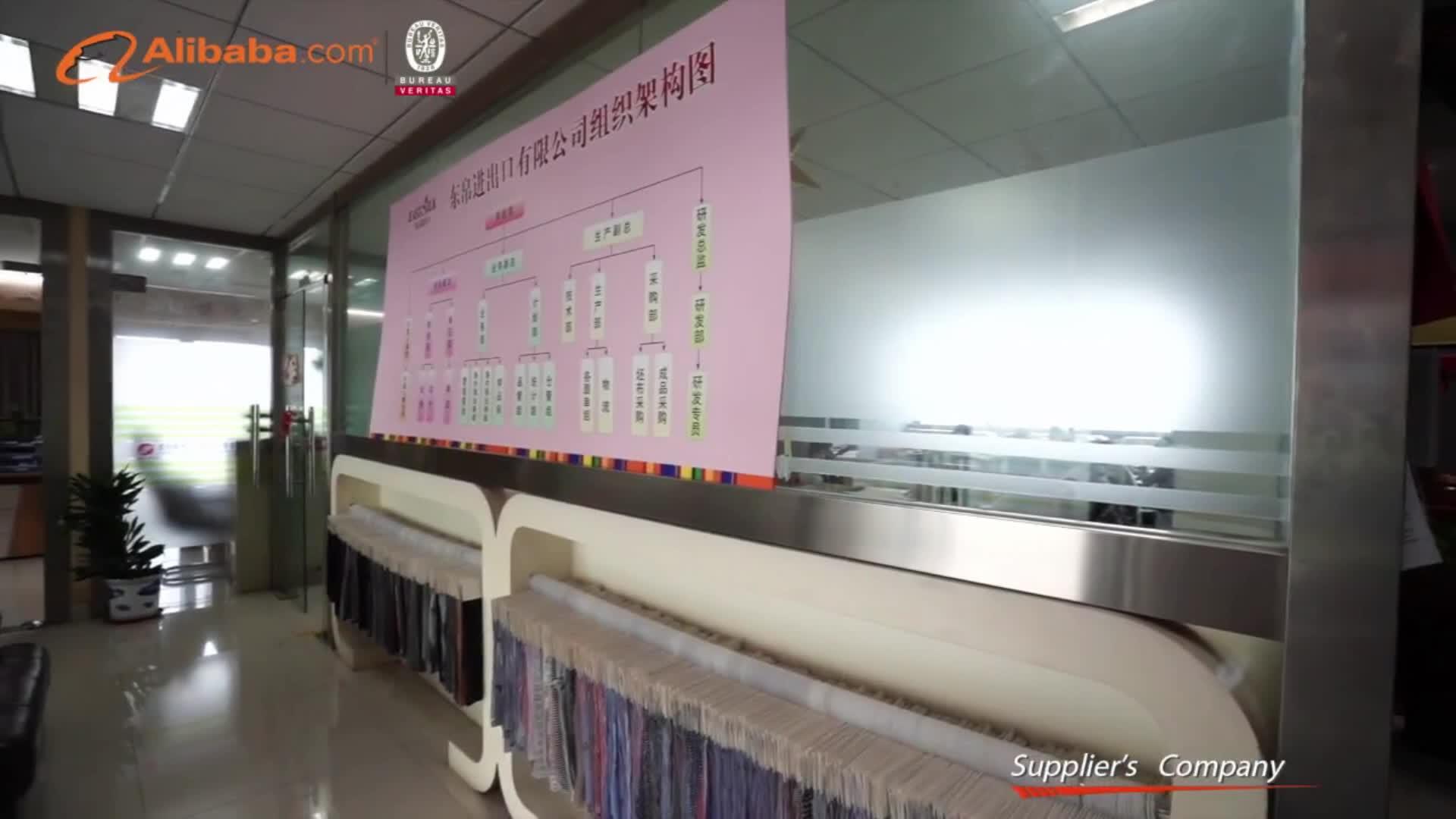 Magazzino tessuti shaoxing fornitori pianura tinto rayon tr spandex di lavoro a maglia del tessuto tr