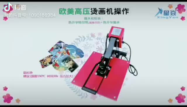 40*60 cm , T shirt Manual High Pressure Heat Press Machine For Sale