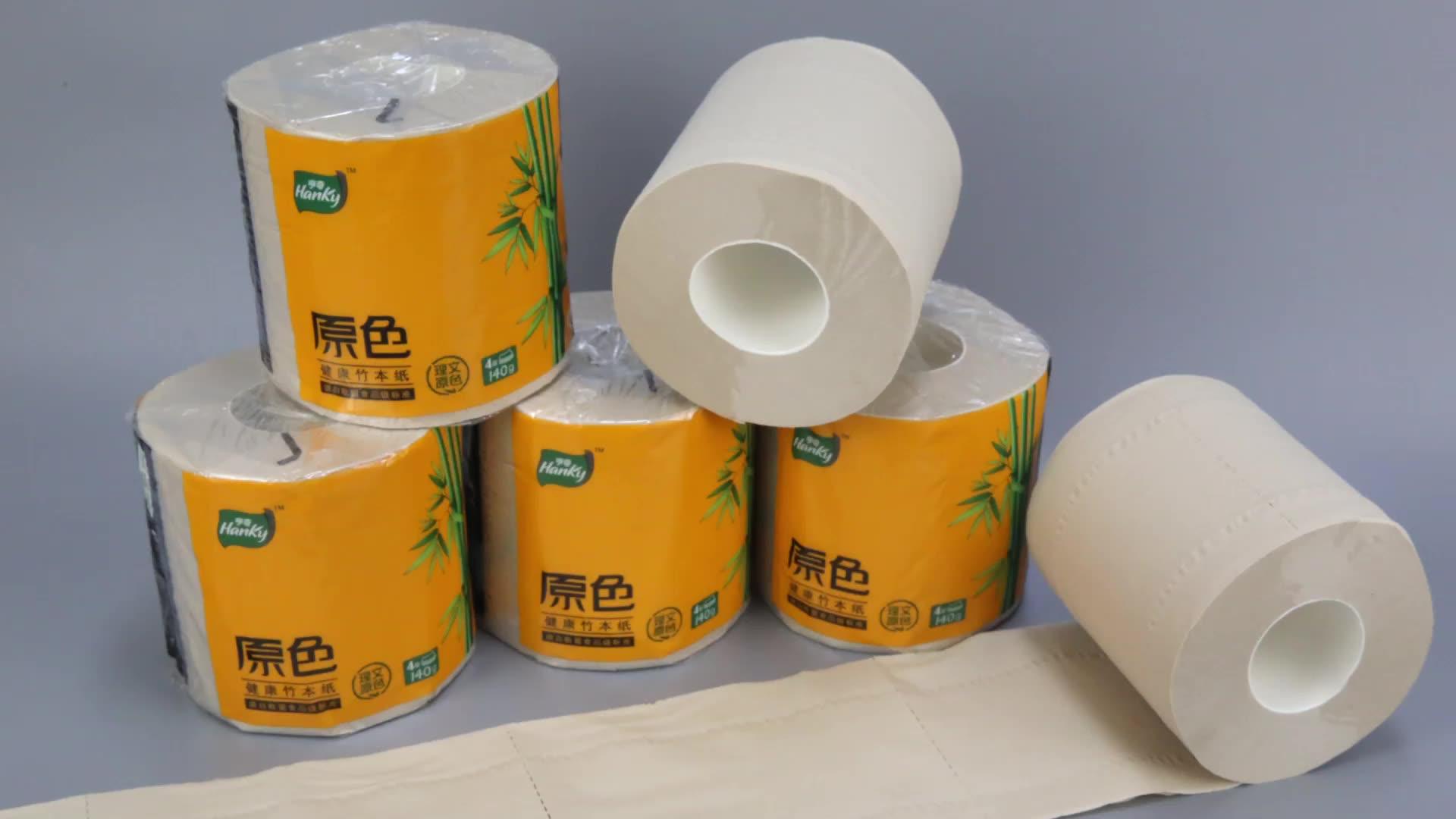 Papier toilette en rouleau, 150 g/rouleau, 12 paquets, usine professionnelle chinoise, livraison gratuite