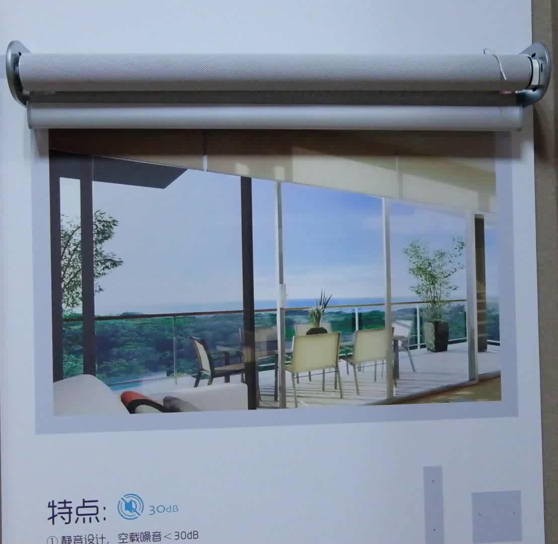 QIDA stores Pare-soleil rideaux fabriqués en chine automatisé occultant balcon stores