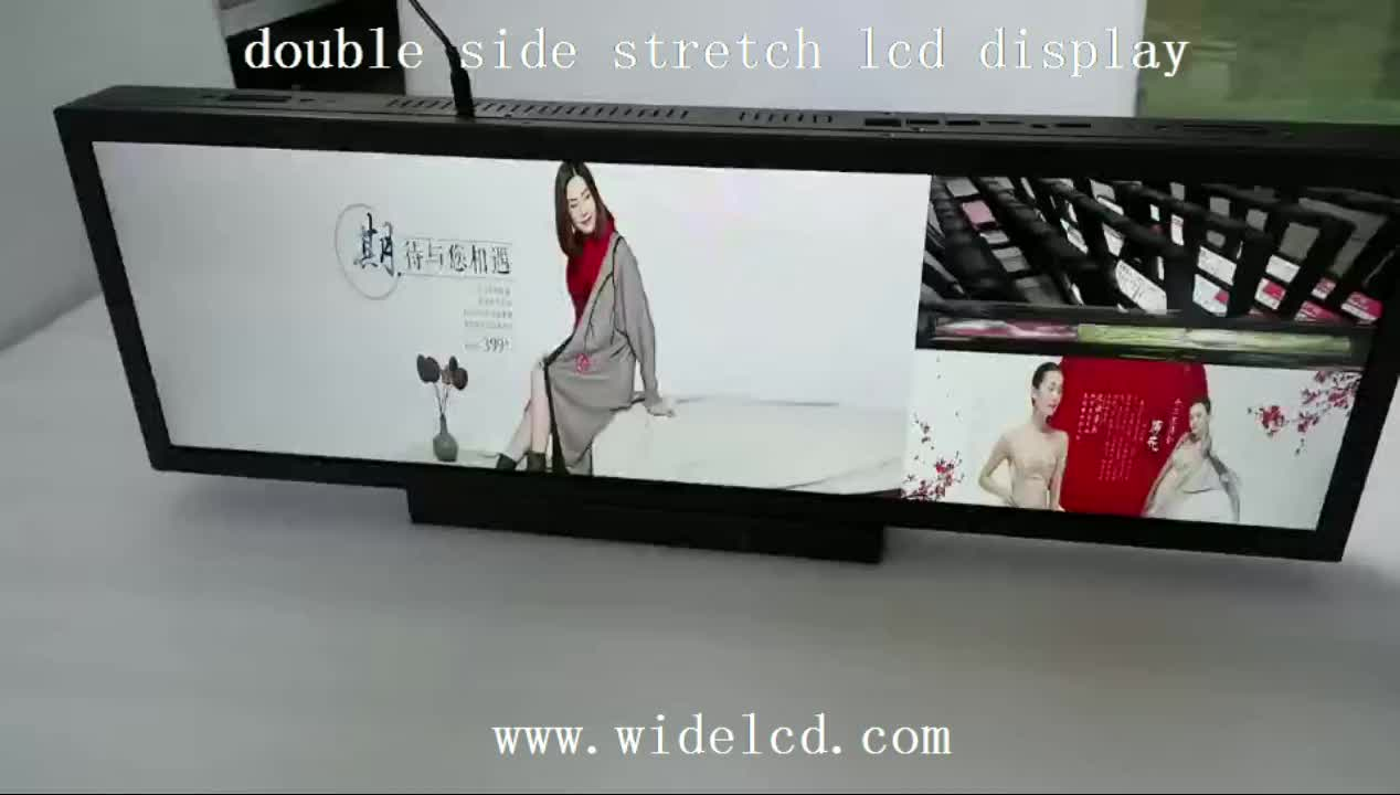 Double Side Android Long Lcd Display - Buy Long Lcd Display,Double Side Lcd  Display Product on Alibaba com