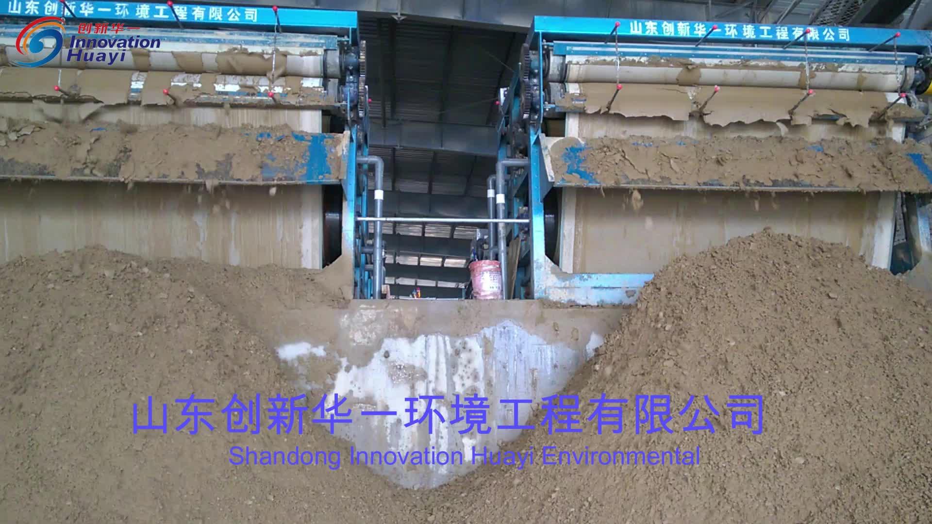 चीन गर्म उत्पादों उन्नत प्रौद्योगिकी स्वचालित बेल्ट फिल्टर प्रेस