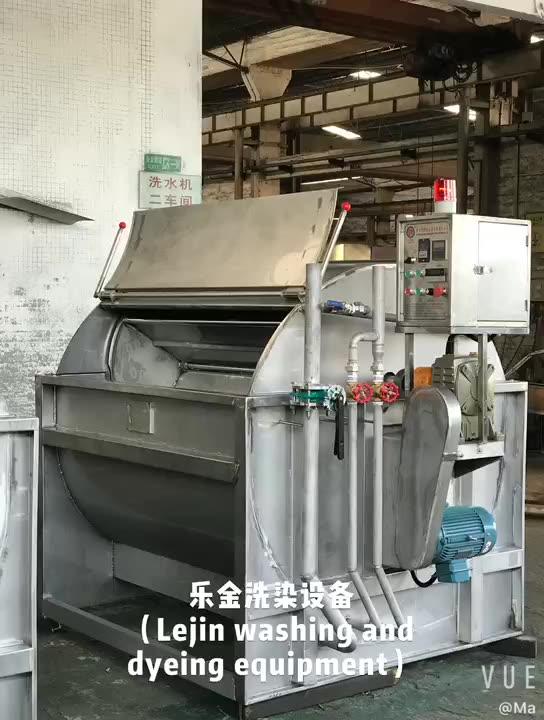 속옷 의류 염색 기계 패들