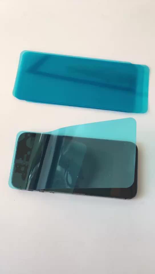 hochtransparenter, leicht zerreißender blauer PET-Schutzfilm für das Stanzen von Mobiltelefonen