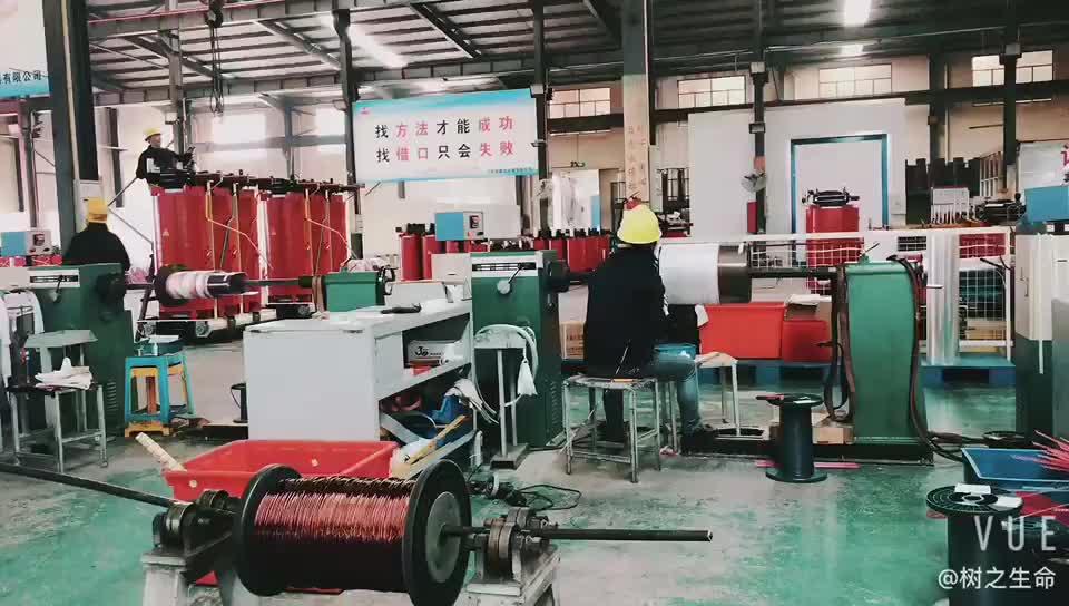 Venta directa de fábrica 33kv 400kva de tipo seco transformador de potencia interior