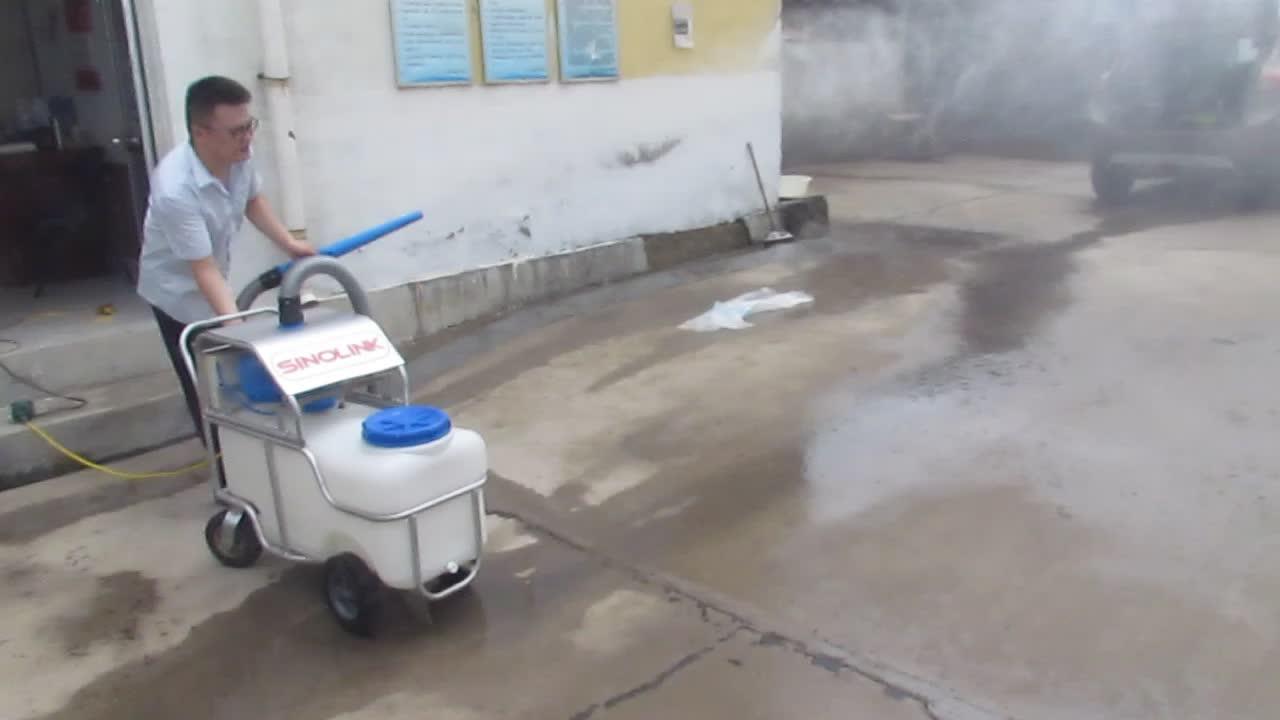बिजली उद्यान स्प्रेयर उच्च दबाव पानी धुंध fogger मशीन