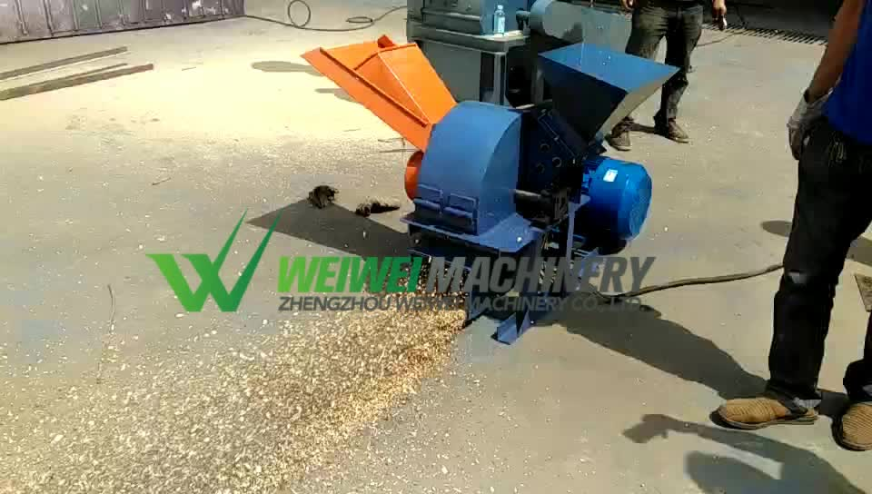 Weiwei factory price wood hammer mill wood chipper