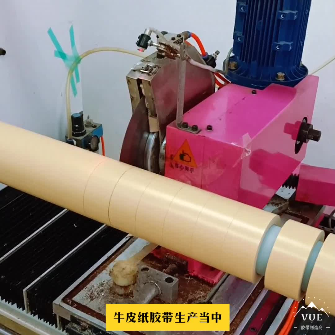 Tape Factory supply hight sticky OEM Printing water free  Kraft Paper tape 48mm*40 yard roll