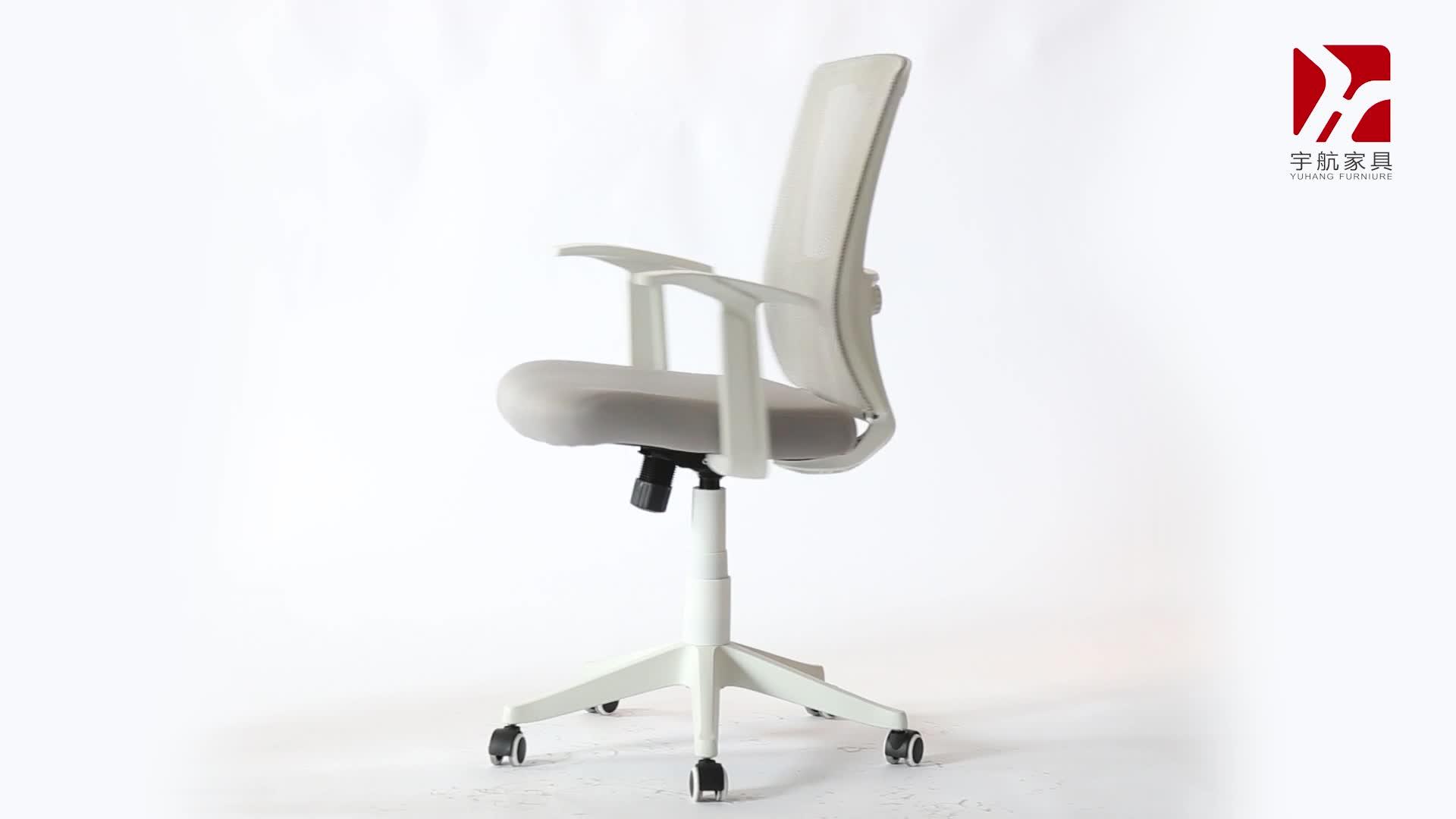 सफेद उच्च वापस Headrest के साथ Ergonomic जाल कार्यालय की कुर्सी कुंडा सामान कुर्सी