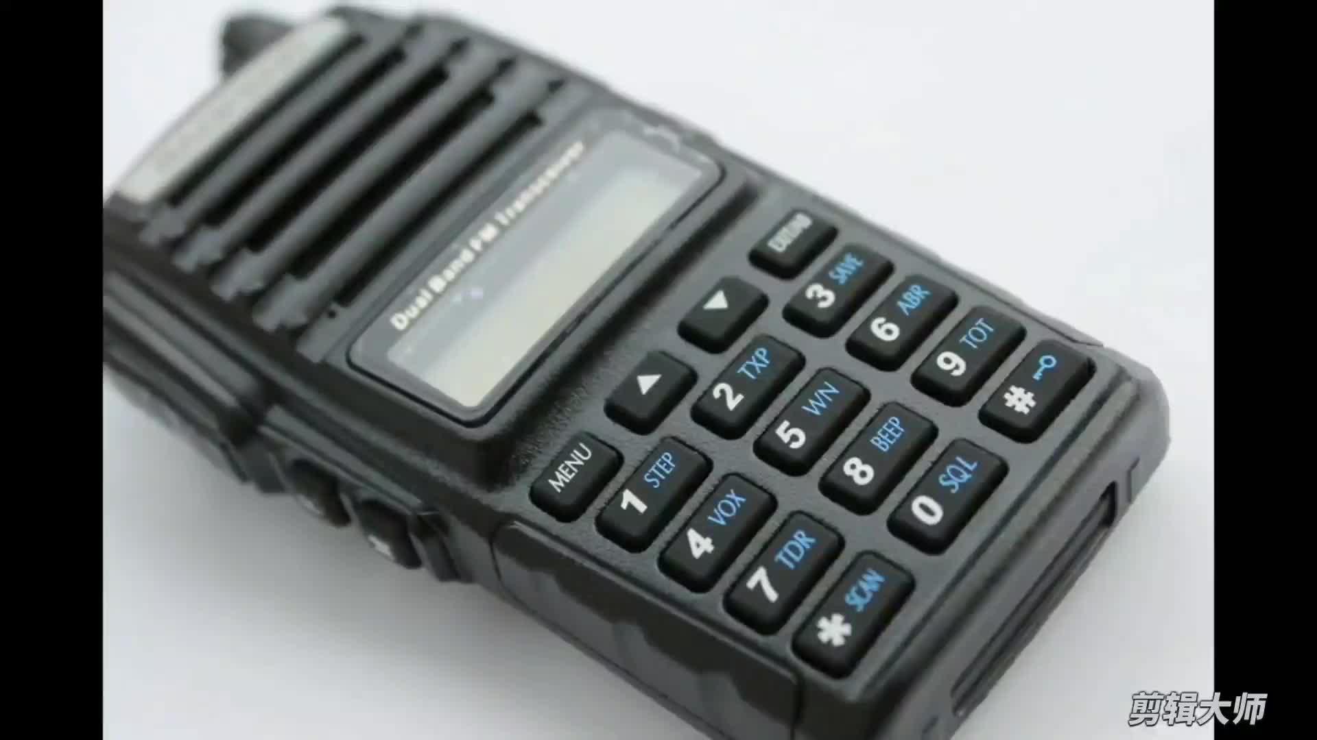 Yüksek güç 10 W Baofeng UV-82 Dual Band İki Yönlü Radyo VHF UHF Dijital Walkie Talkie Büyük Kapasiteli ve pil tasarrufu ile