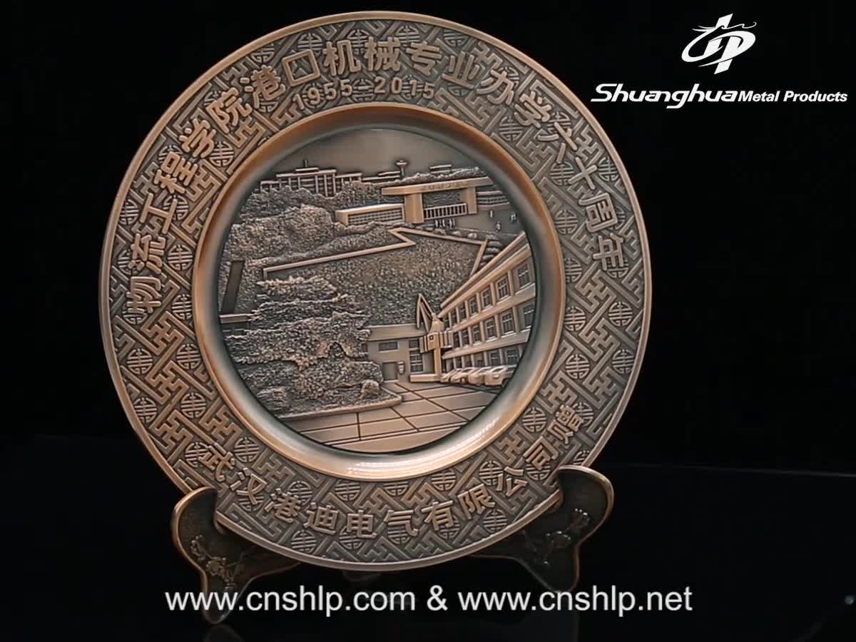 Promotion gift customize 3D bronze military metal souvenir plates