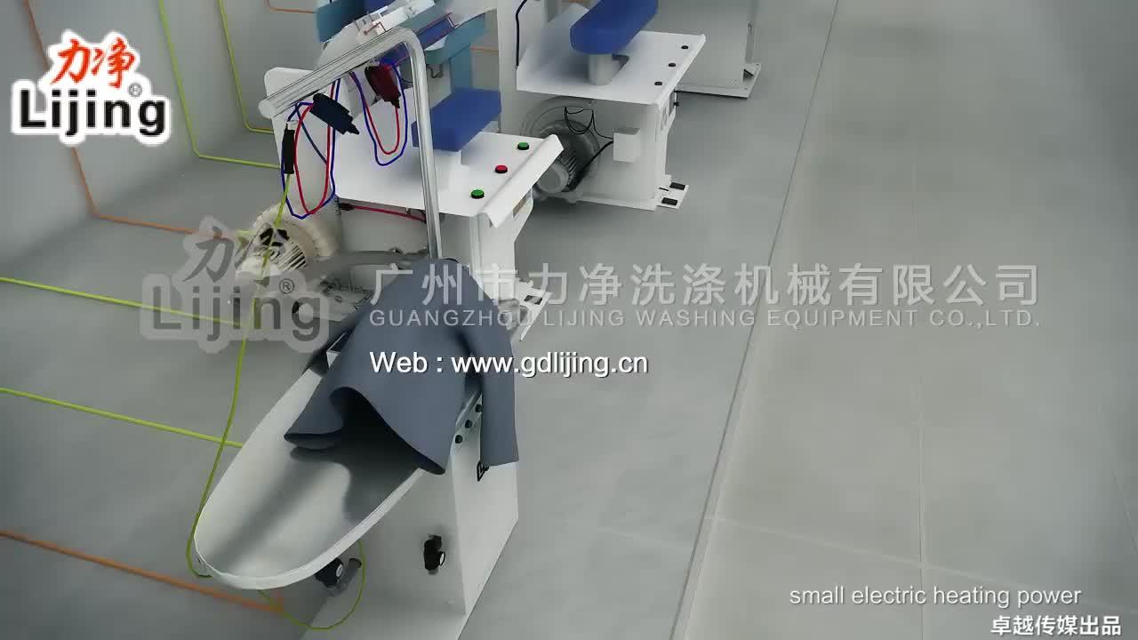 Portatile prezzo basso elettrico lavanderia industriale a vapore asse da stiro tavolo da stiro