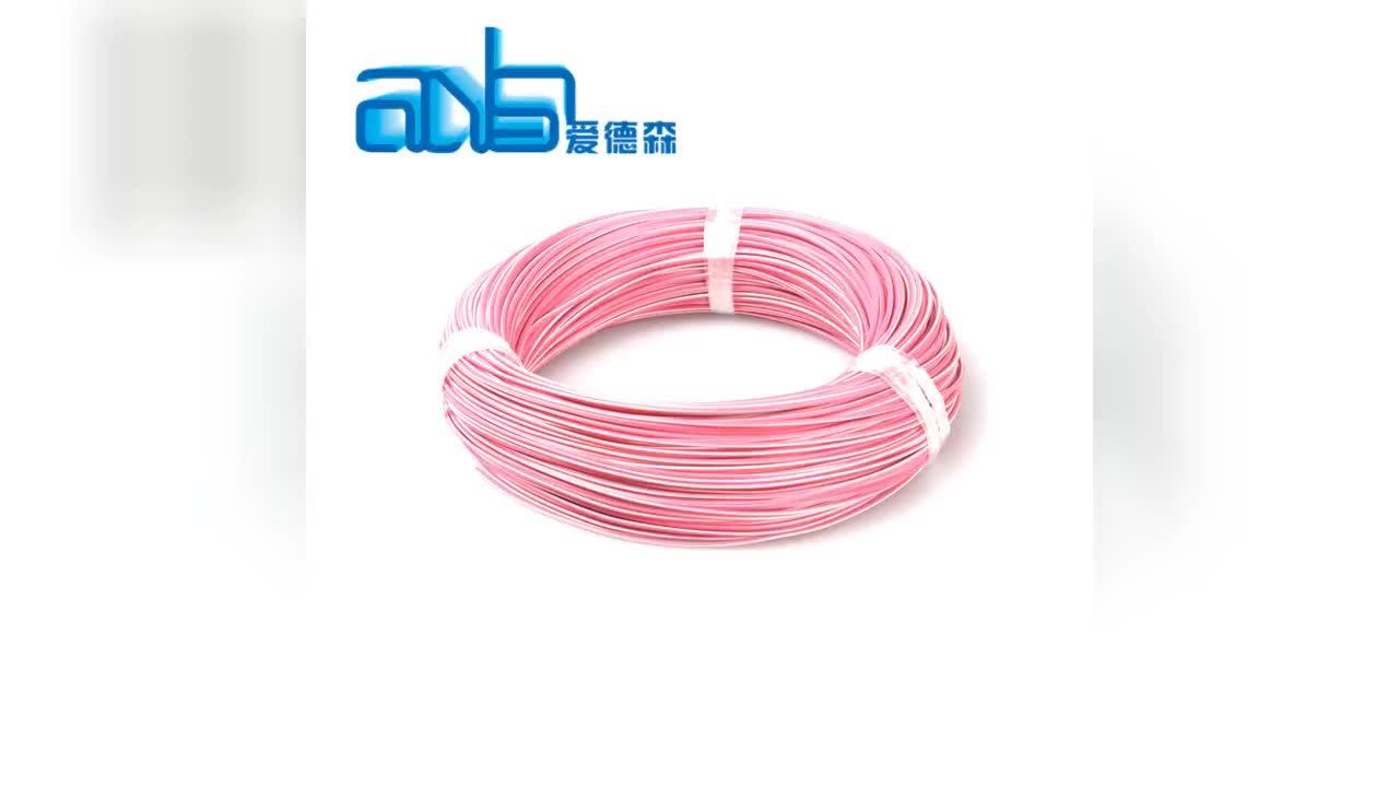 Low-voltage medidor de cabo de arame para o setor automotivo 16 single core codificados por cores automotivo isolamento de fios elétricos com carretel de plástico