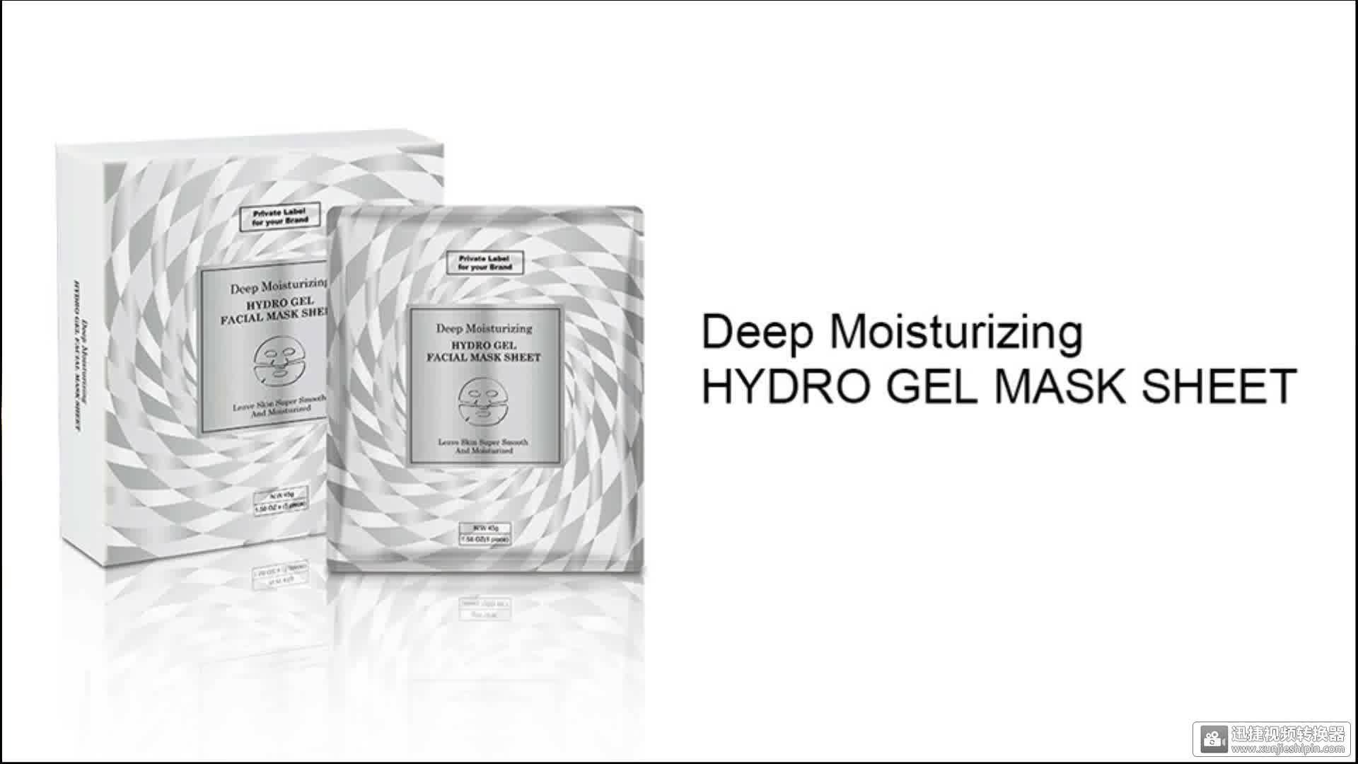 Wholesale New Korean Moisturizing Whitening Hydrogel Facial Mask Gel Mask Pack OEM