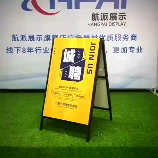 Doppel-seite EIN rahmen Zeichen Halter Poster Stehen für werbung förderung aktivitäten