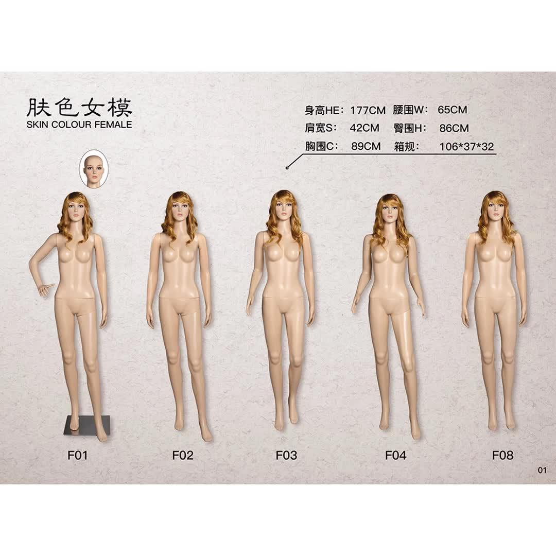 Mannequin femme en plastique, sans tête, affichage de couleur, xxl, grande taille, modèle bon marché à vendre