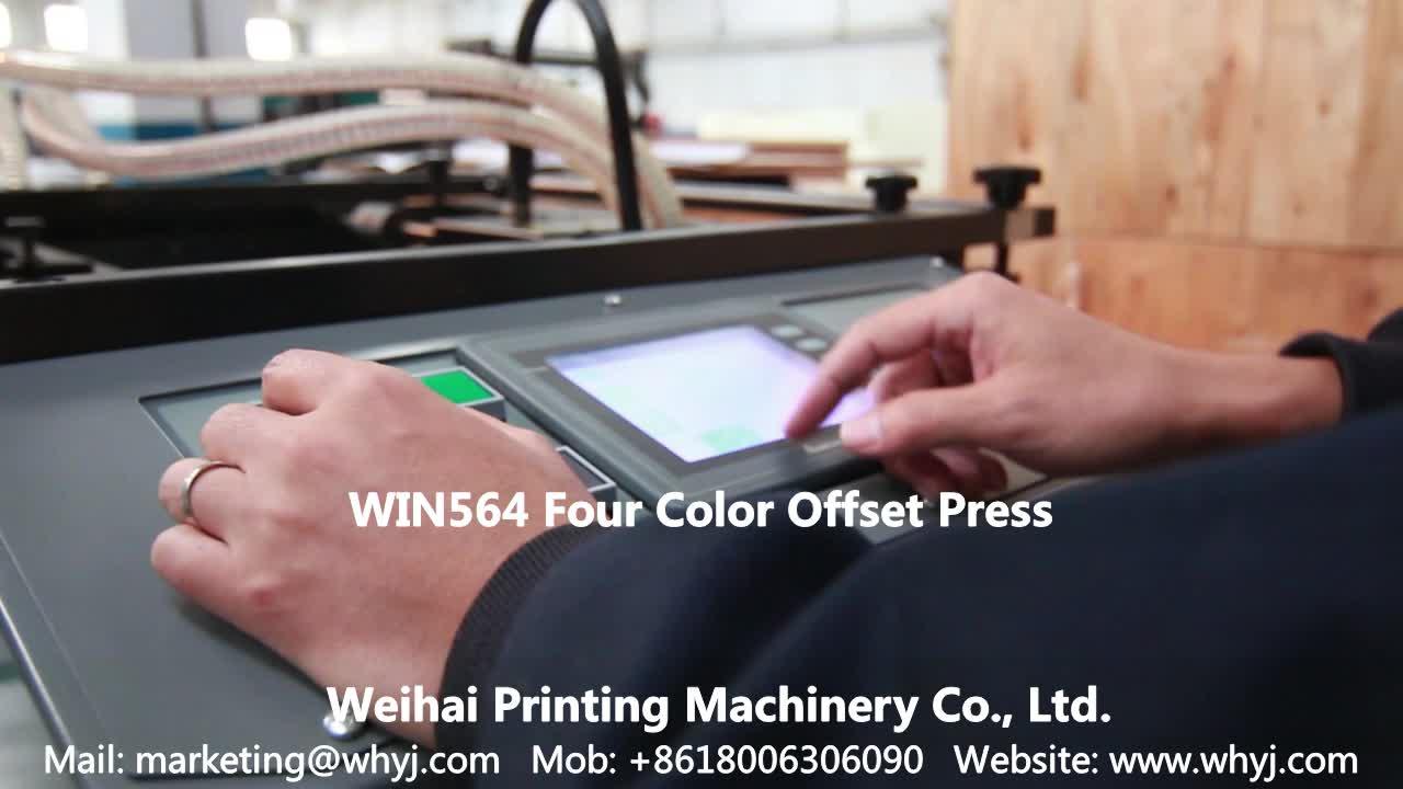 4 kleur offsetpers WEIHAI WIN564 voor kleur boek afdrukken sticker afdrukken