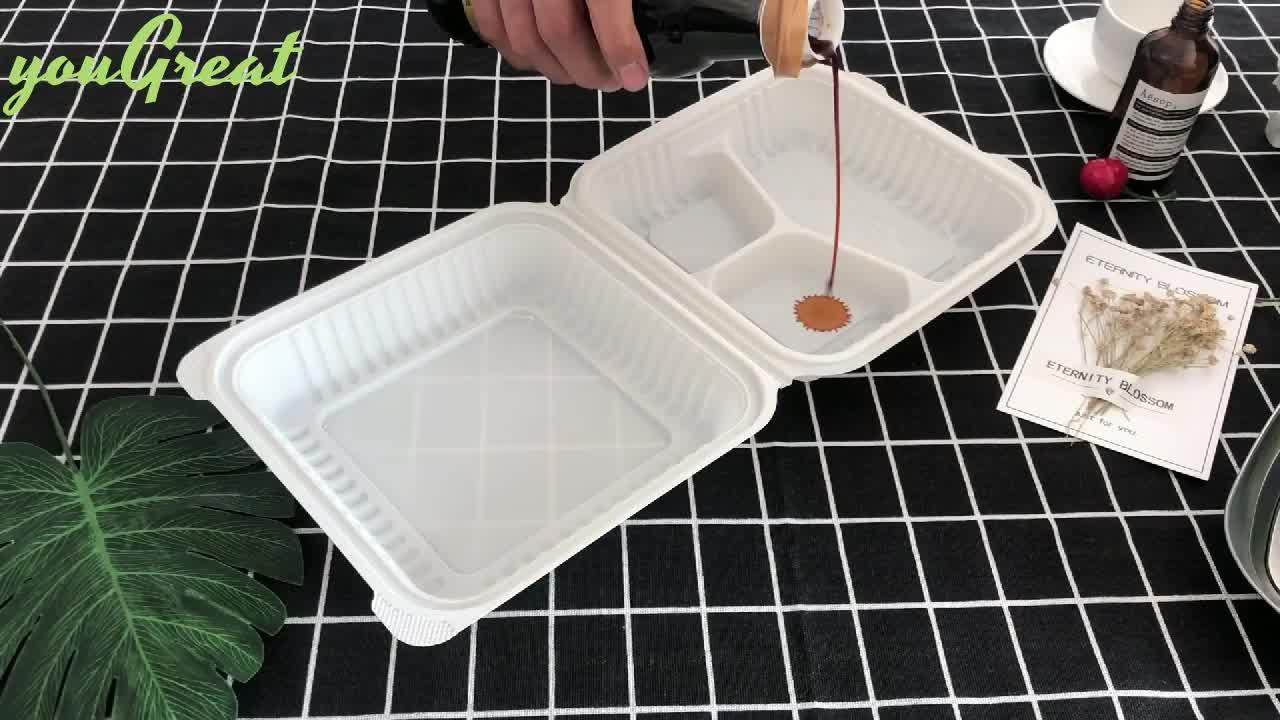 Y11 maisstärke mittagessen tablett kompostierbar einweg maisstärke fach zuckerrohr bagasse tablett für lebensmittel mit deckel großhandel fabrik