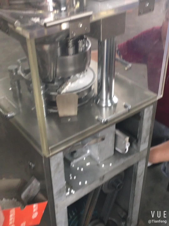 जिला परिषद-9A छोटे गोली दबाव मशीन ZP7A विटामिन दवाओं गोलियाँ प्रेस ZP5A स्वास्थ्य देखभाल गोलियाँ बनाने की मशीन