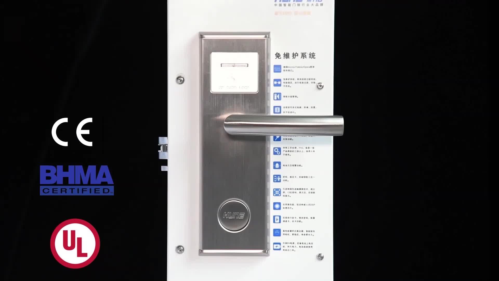 china supplier keyless rfid card door locks wireless electric hotel door lock